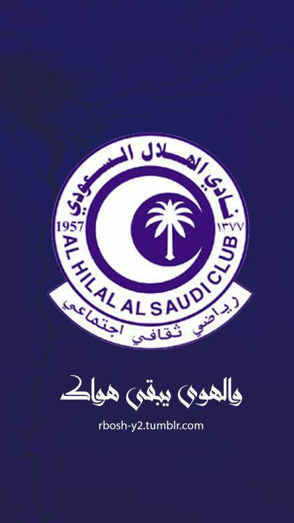 هـلالي قـديم Hlaal56 Twitter