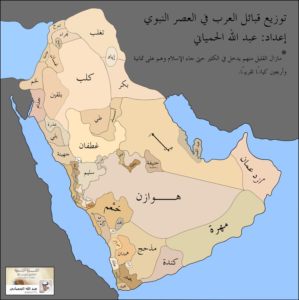 خريطة الجزيرة العربية عهد النبي محمد النسابون العرب