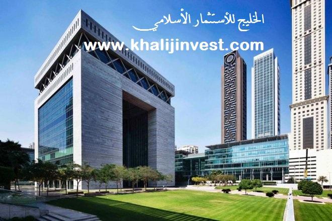 برنامج الاستثمار