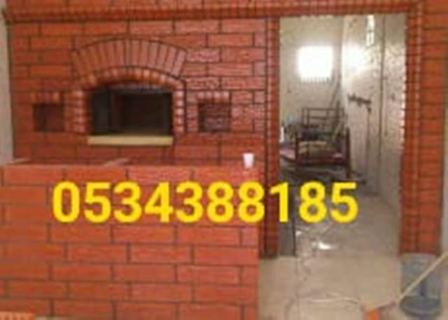 معجنات بناء طوب, 0534388185 مطعم,