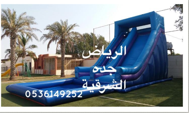 الاحتفال الانيق، ملاعب صابونية، نطيطات، زحليقات، زحاليق، للبيع والتأجير في الرياض جده الشرقيه مكه  P_1467wwr1q2