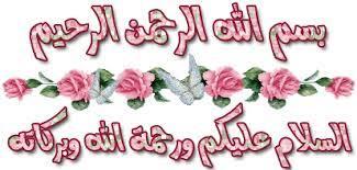 ,شيخه روحانيه الدفع النتيجه,00201276274390,