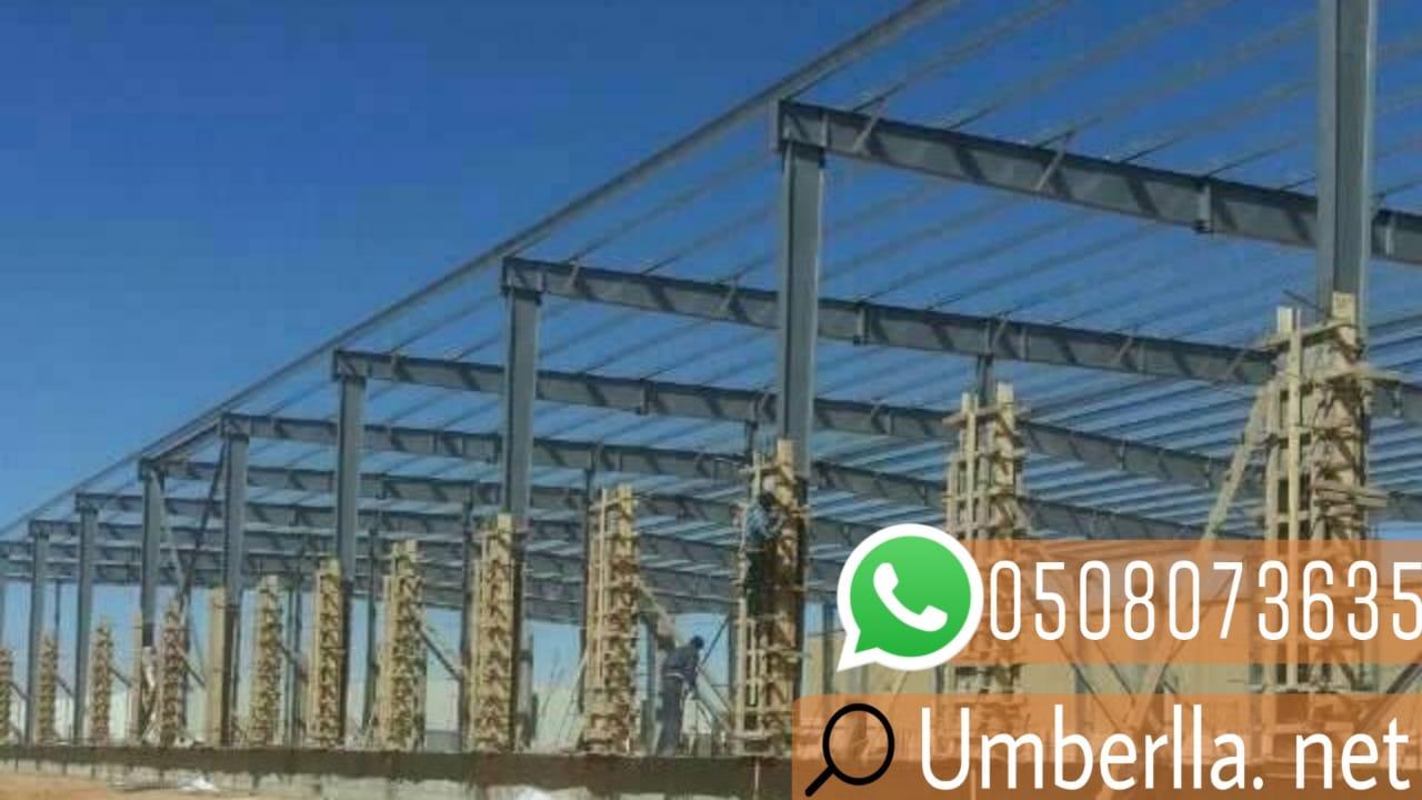 بناء هناجر , 0508073635 , , مشاريع مستودعات و هناجر , مقاول هناجر الرياض  , P_16310qwyz6