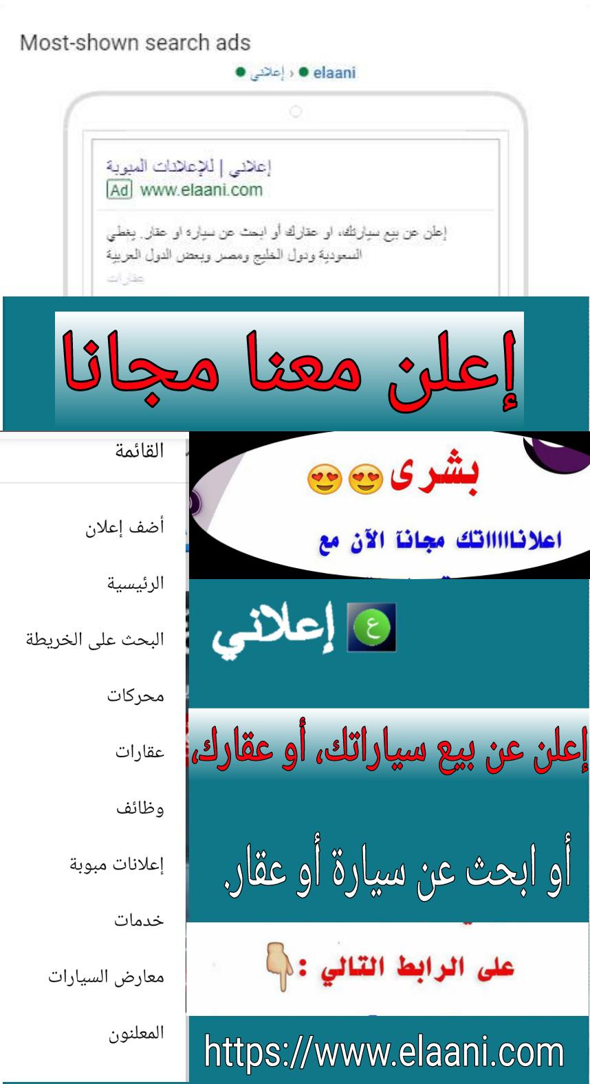 ،اعلانات مجانية،انشر p_1633tnfsv0.jpg
