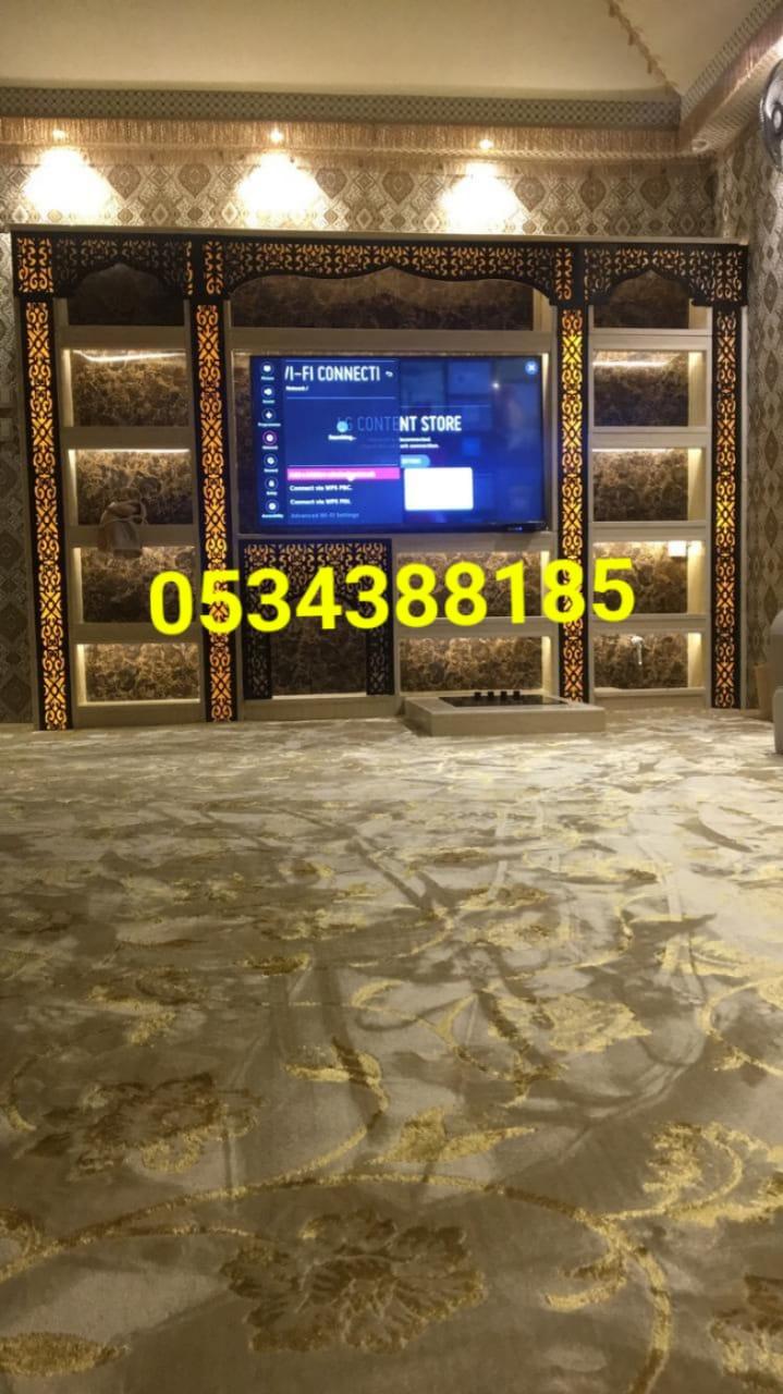 مشبات 0534388185
