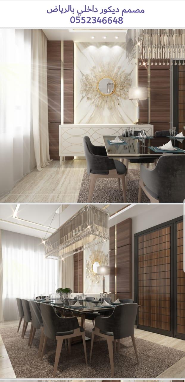 ٥ مصمم استراحات وشاليهات في الرياض 0552346648 مهندس تصميم استراحات بالرياض  P_1662a45re3