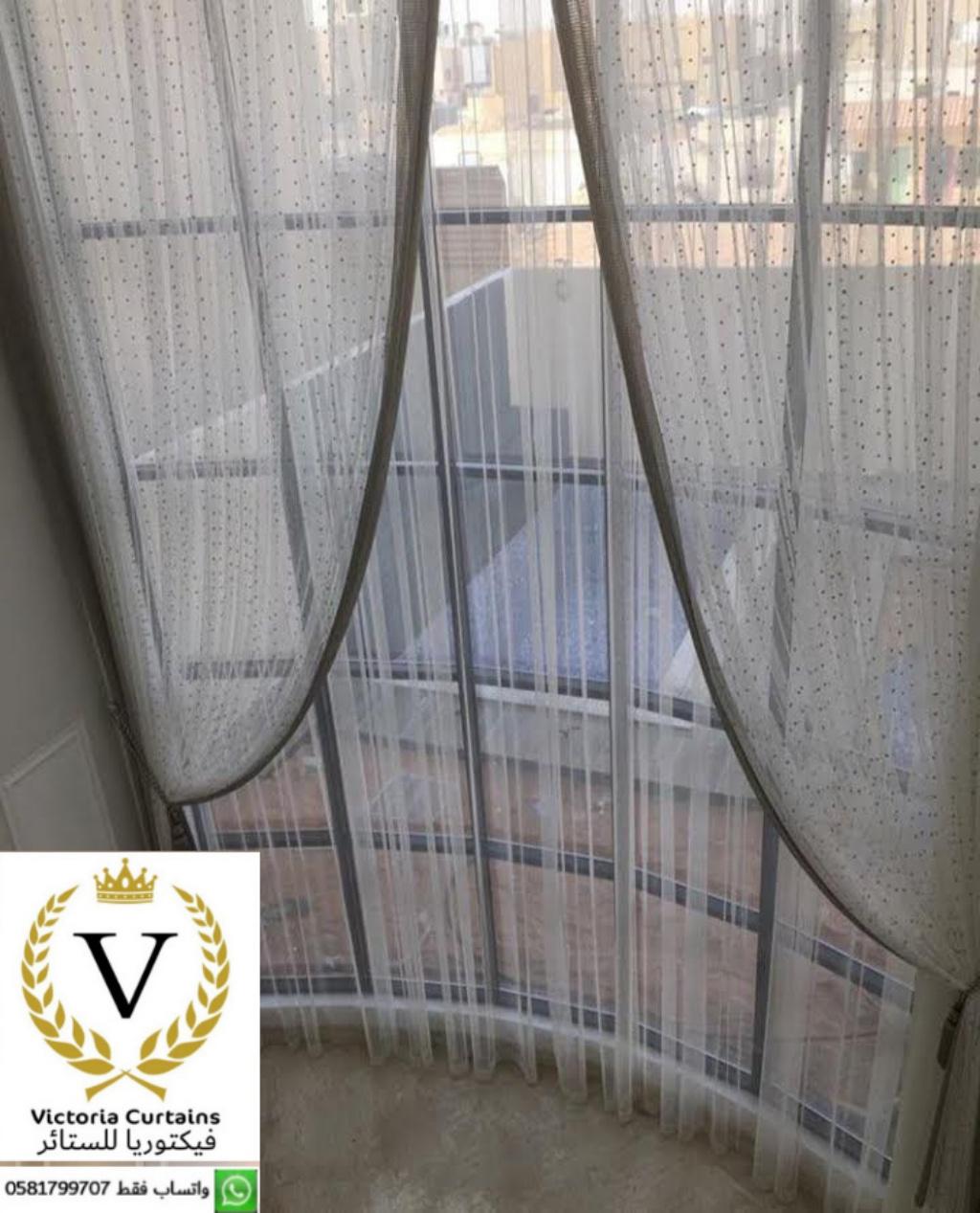 . فيكتوريا لبيع الستائر بالرياض واتس 0581799707 افخم ديكورات تفصيل ستائر في الرياض  P_16988c23j2