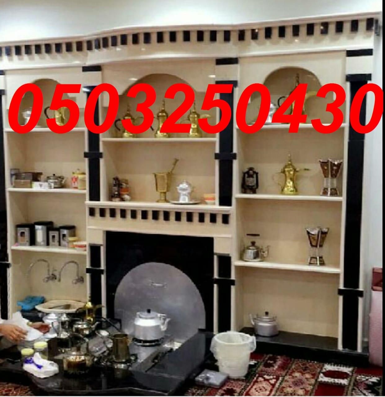 مشبات رخام جديدة  , صور مشبات ، صور مشبات ، صور مشبات ،,  صور مشبات ، ديكورات مشبات ، 0503250430  P_1785qrvbu2