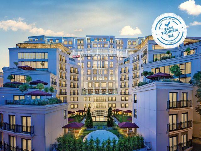 أفضل فنادق يمكن الإقامة لعام 2021