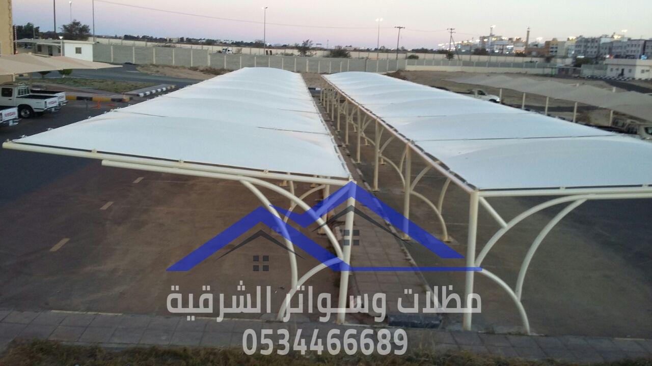 تفصيل مظلات في الدمام , 0534466689 لكافة الاستخدمات P_20631j7mr8
