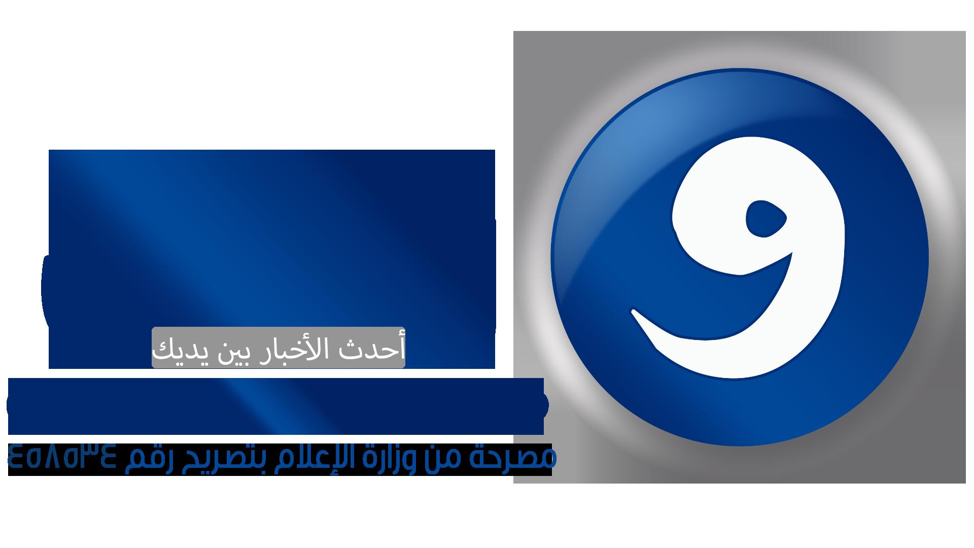 صحيفة واصل الإلكترونية