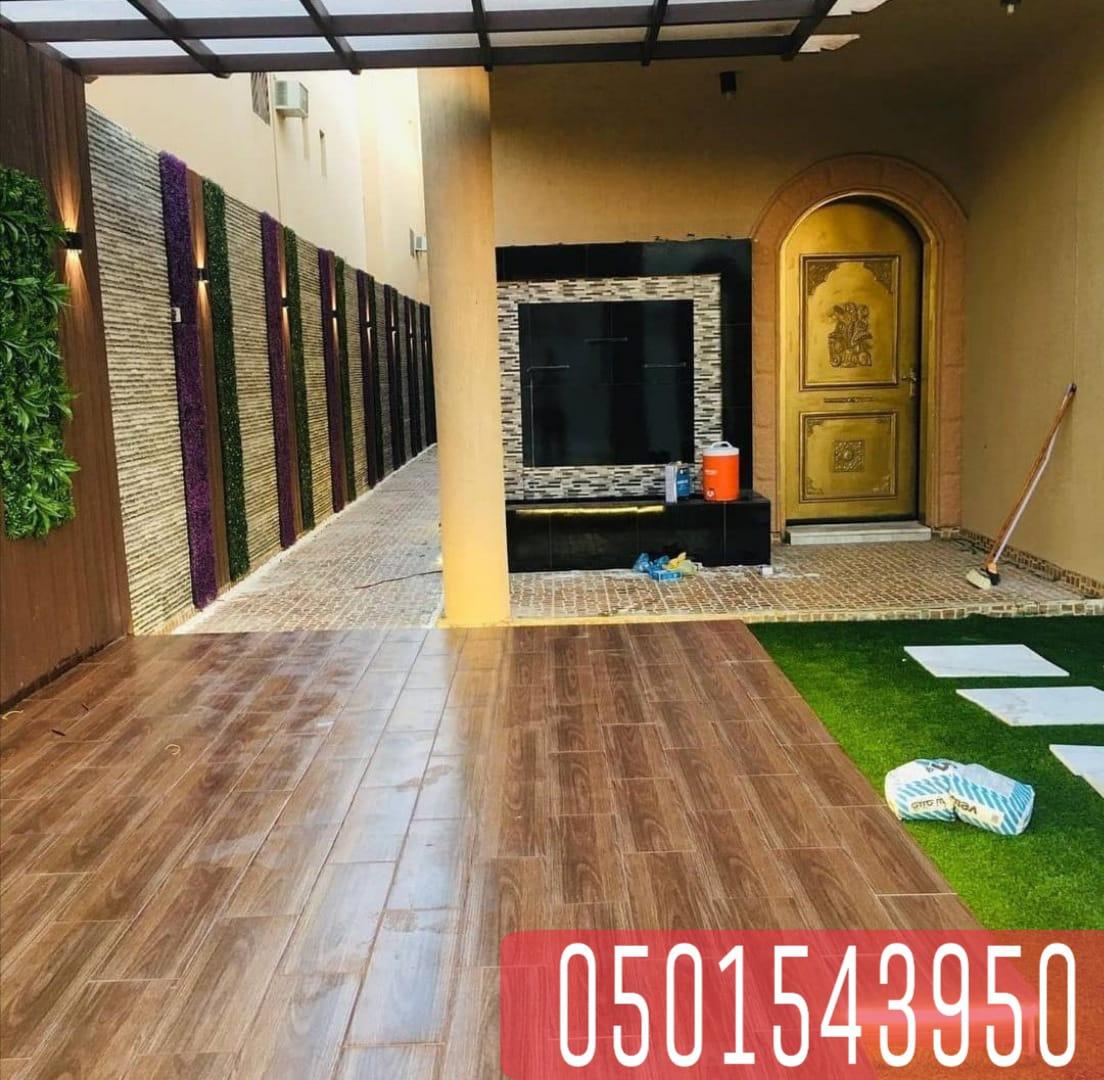 تصميم برجولات وتنسيق حدائق في مكة و جدة , 0501543950 P_2078t99gn4