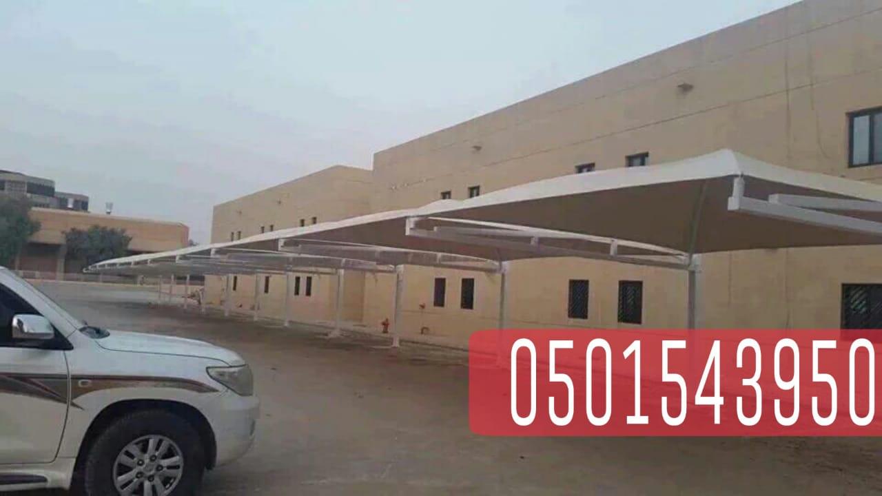 تركيب مظلات سيارات في جدة , 0501543950 P_20866dim96
