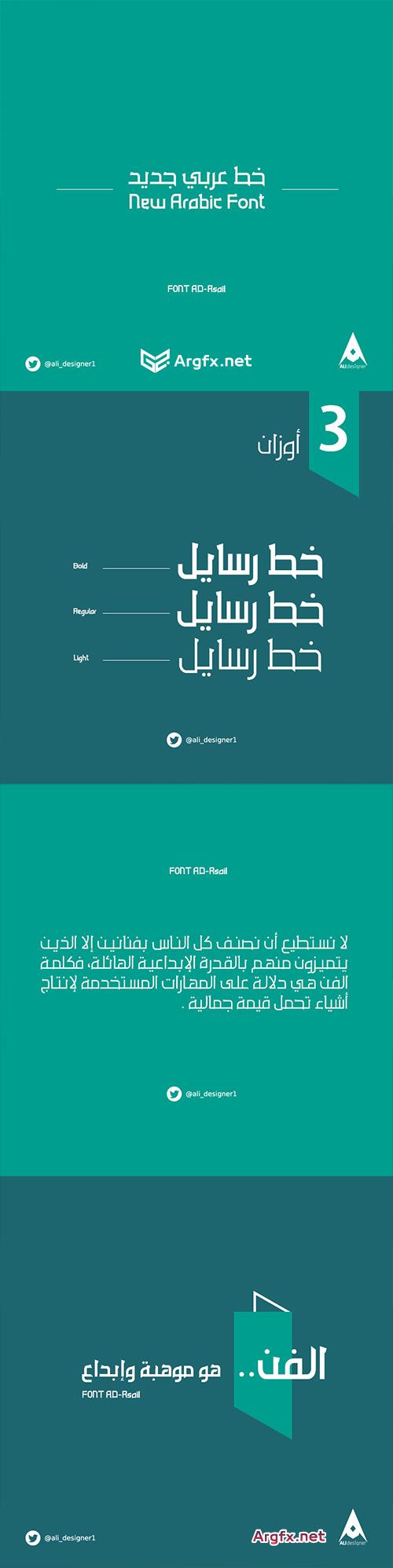 AD-Rsail - Arabic Typeface خط رسايل