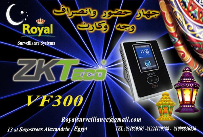 العرض الرمضانى لجهاز حضور والانصراف   ZKTeco(VF300)