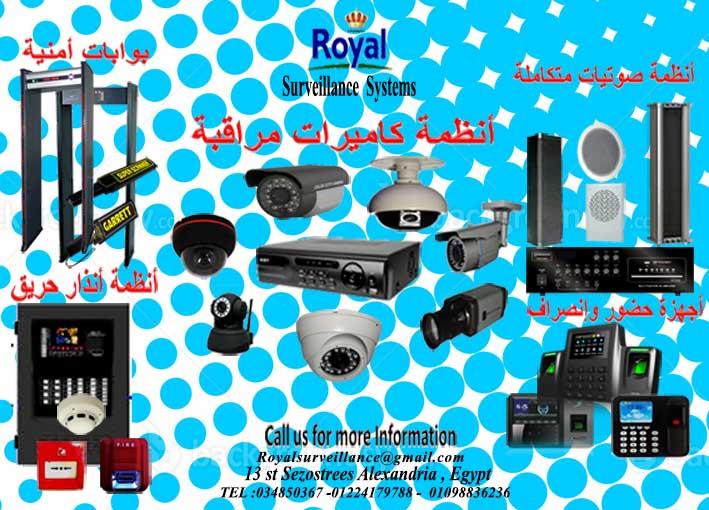 بيع وتركيب كاميرات مراقبة وأجهزة حضور وانصراف