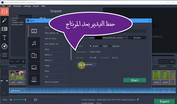 ||Movavi Video Editor Plus 14.5.0|| p_821y3sii9.png