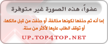 الجمعيات الخيرية في سلطنة عمان